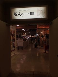 odaiba-street40.jpg