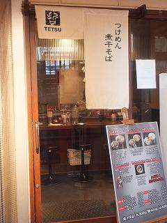 shinagawa-shinatatsu44.jpg