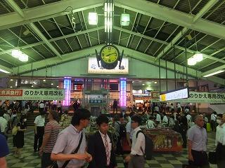 shinagawa-station1.jpg