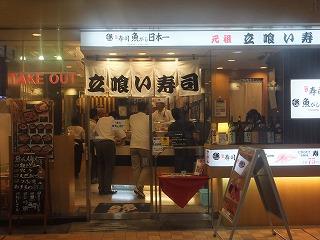shinagawa-station6.jpg
