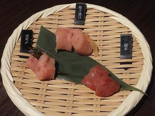 shinbashi-nechuya5.jpg