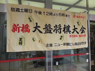 shinbashi-street22.jpg