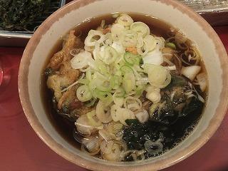 shinbashi-tanbaya5.jpg