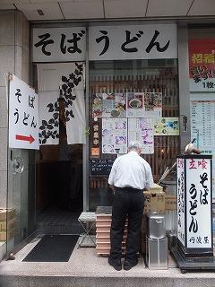 shinbashi-tanbaya7.jpg