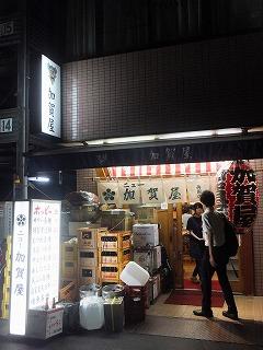 sumidaku-ryogoku125.jpg