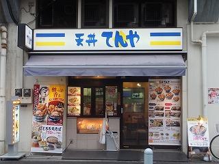 sumidaku-ryogoku135.jpg