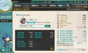 20150628司令部情報