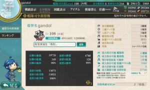20150629司令部情報