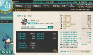 20150724司令部情報