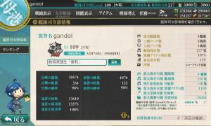 20150725司令部情報