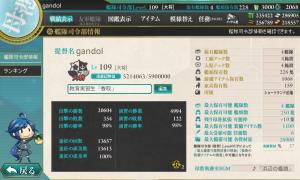 20150727司令部情報
