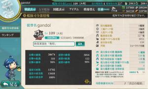 20150729司令部情報