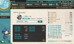 20150731司令部情報