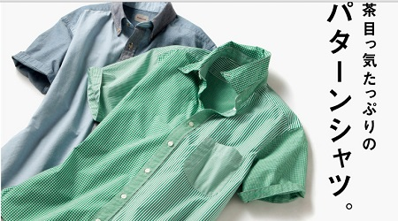 ライフマイルシャツ