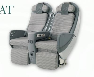 seat_photo.jpg
