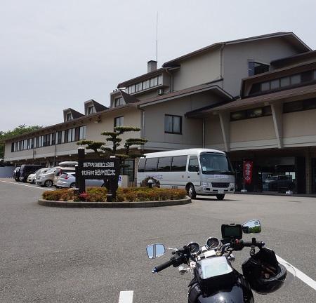fukayamahoudai1506-008b.jpg