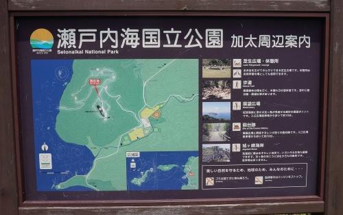 fukayamahoudai1506-009b.jpg