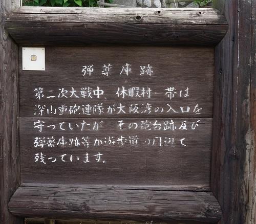 fukayamahoudai1506-010b.jpg