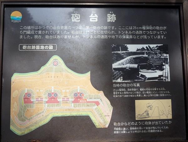 fukayamahoudai1506-018b.jpg