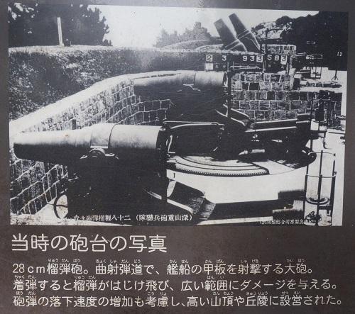 fukayamahoudai1506-020b.jpg