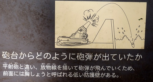 fukayamahoudai1506-021b.jpg