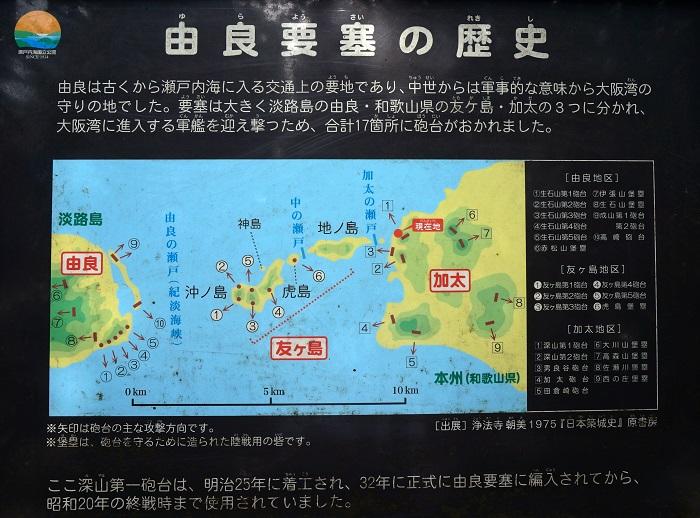 fukayamahoudai1506-028b.jpg