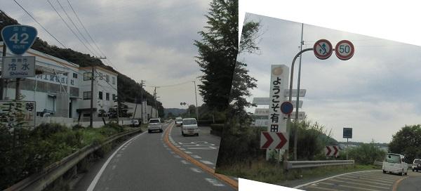 fukayamahoudai1506-044b.jpg