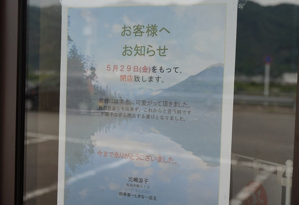 fukayamahoudai1506-046b.jpg