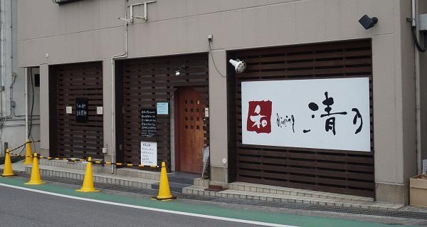 fukayamahoudai1506-047b.jpg