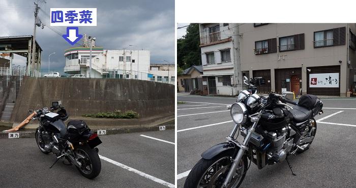 fukayamahoudai1506-048b.jpg