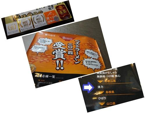 fukayamahoudai1506-049b.jpg