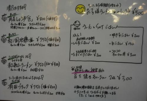 fukayamahoudai1506-050b.jpg