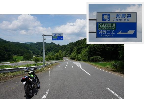 yamazoetannsaku1507-018b.jpg
