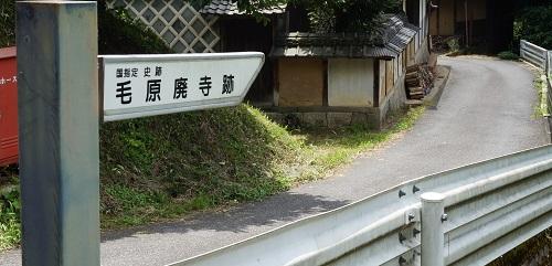 yamazoetannsaku1507-020b.jpg