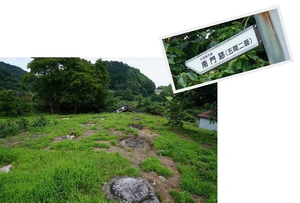 yamazoetannsaku1507-021b.jpg