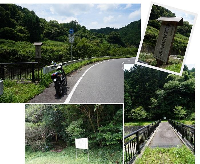 yamazoetannsaku1507-026b.jpg