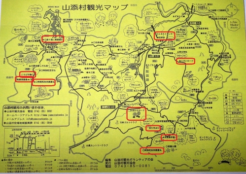 yamazoetannsaku1507-038b.jpg
