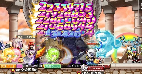 Maple150625_003403.jpg