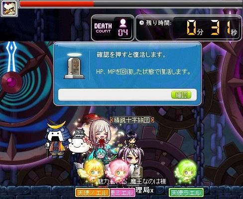 Maple150701_215102.jpg