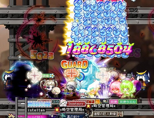 Maple150704_022630.jpg