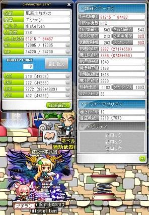 Maple150704_234134.jpg