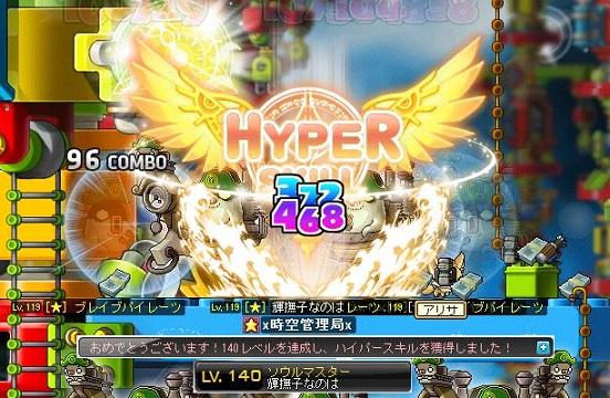 Maple150705_233755.jpg