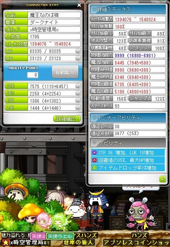 Maple150706_005043.jpg