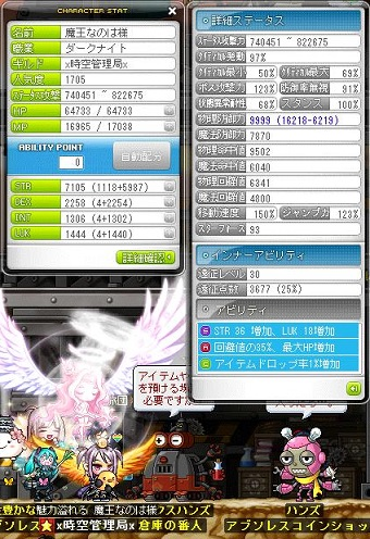 Maple150706_005305.jpg