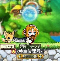 Maple150707_014011.jpg