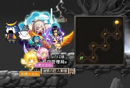 Maple150719_164237.jpg