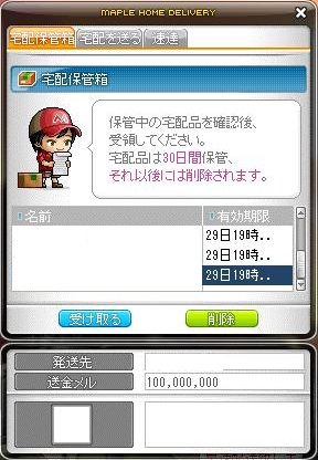 Maple150725_174652.jpg