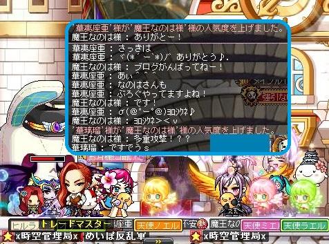 Maple150803_232128.jpg