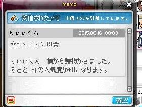 Maple150616_000402.jpg