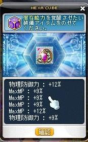 Maple150618_200017.jpg